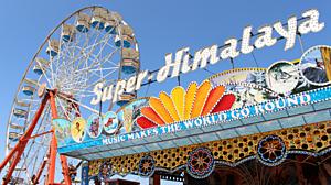 South Plains Fair rides